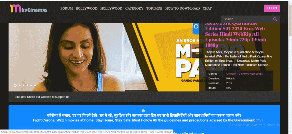 HOW TO DOWNLOAD WEB-SERIES | Top 5 -2020